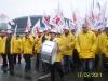 manifestacja-katowice-2011-rok-036-large