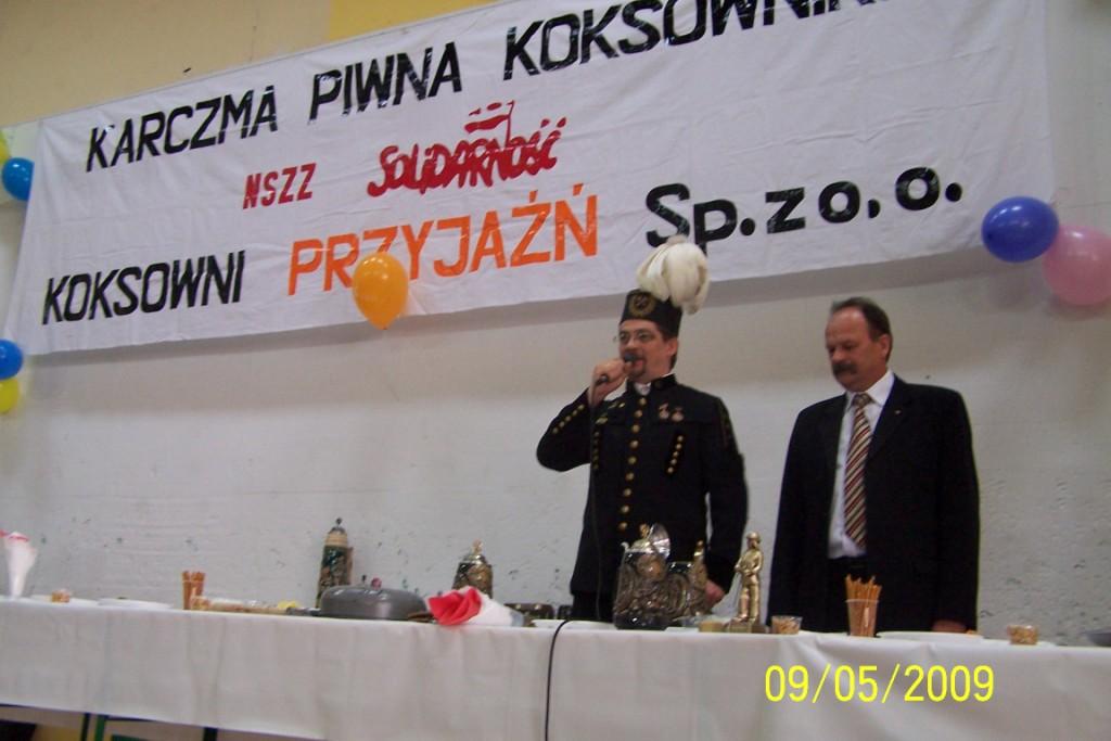 vi-karczma-piwna-043