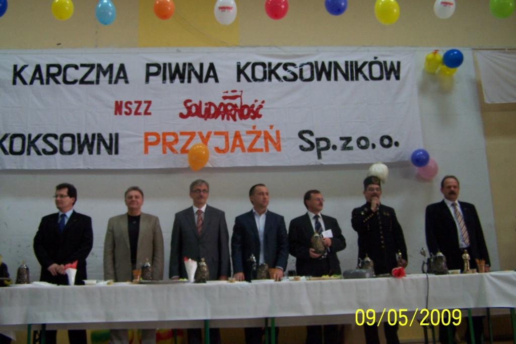 vi-karczma-piwna-048